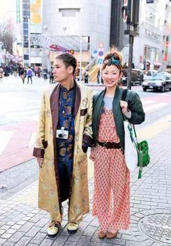 Japanese Fashion Style Street screenshot 2