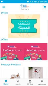 SuuqKulmiye سوق كلمية screenshot 1