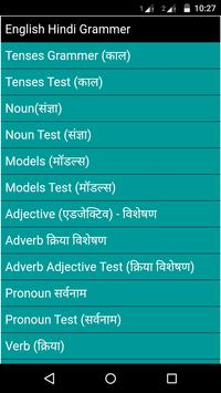 English Learning Course poster