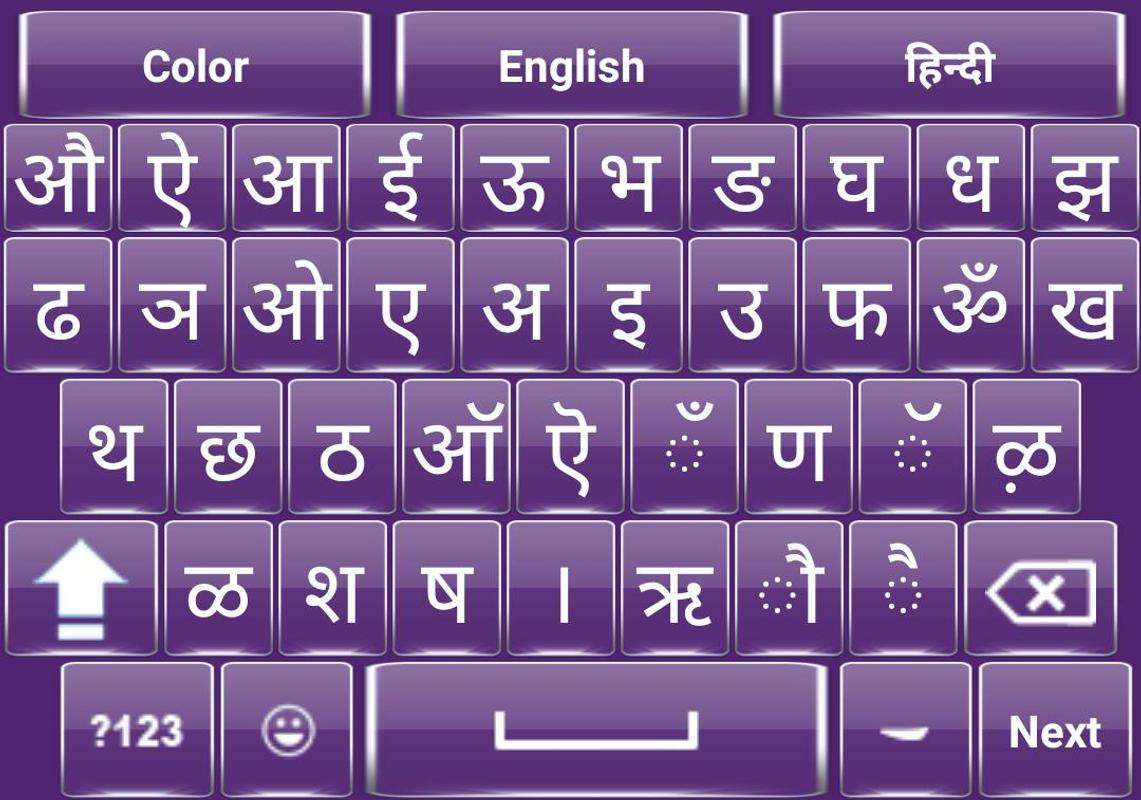android ��� easy hindi keyboard fast typing apk �����