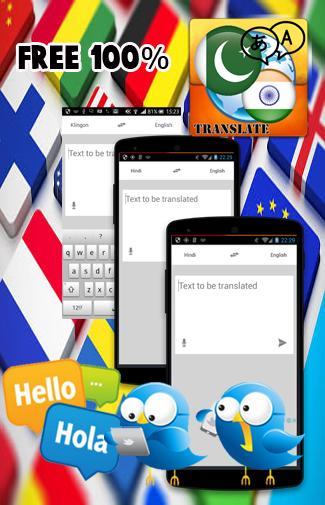 Urdu To Hindi Translator for Android - APK Download