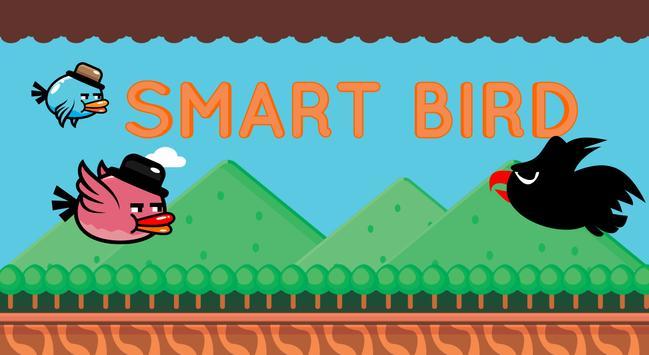 Smart Bird screenshot 1