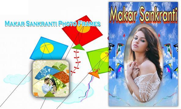 Makar Sankranti Photo Frames screenshot 1