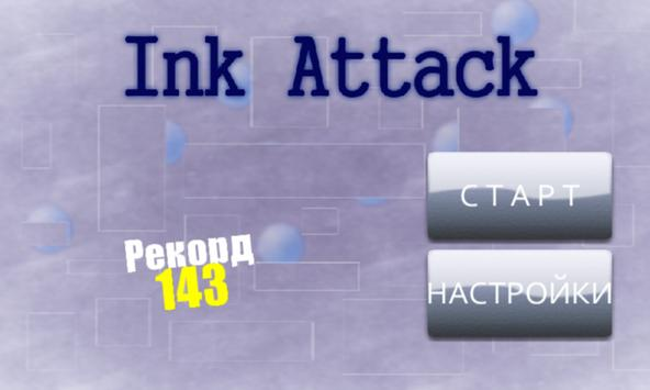 Ink Attack poster