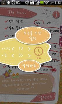 4Minute Alarm Clock screenshot 4