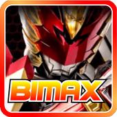 Guide For Bima X New icon