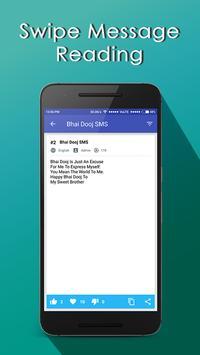 Festival SMS screenshot 3