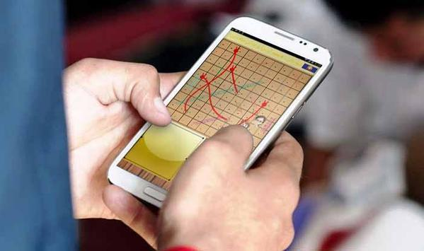 بازی مار و پله screenshot 2