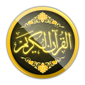 Al Quran ul Kareem icon