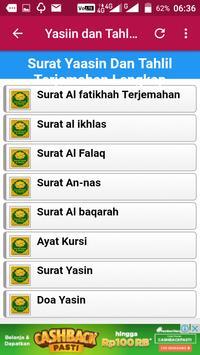 Yasin dan Tahlil Offline apk screenshot