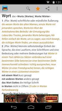 Deutsches Wörterbuch poster