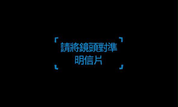 科寶小驚喜 apk screenshot
