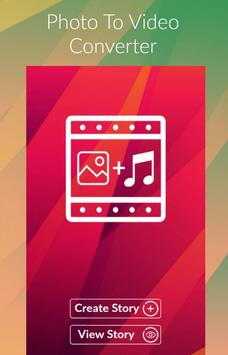 تبدیل عکس و موزیک به فیلم screenshot 1