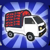 City Van Drive Adventure icon