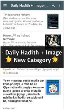 Fatawa Section. apk screenshot
