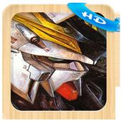 Gundam HD Wallpapers icon