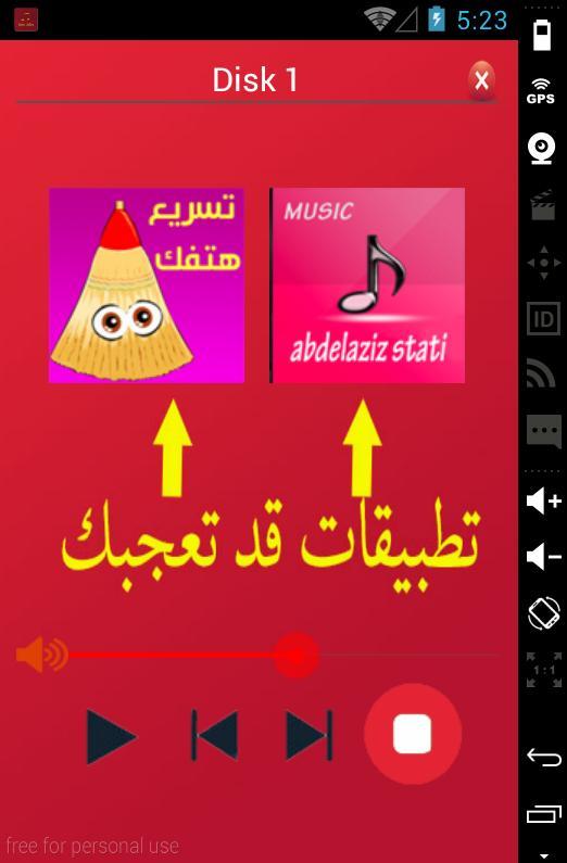 DEMSIRI TÉLÉCHARGER MP3 MOHAMED MUSIC