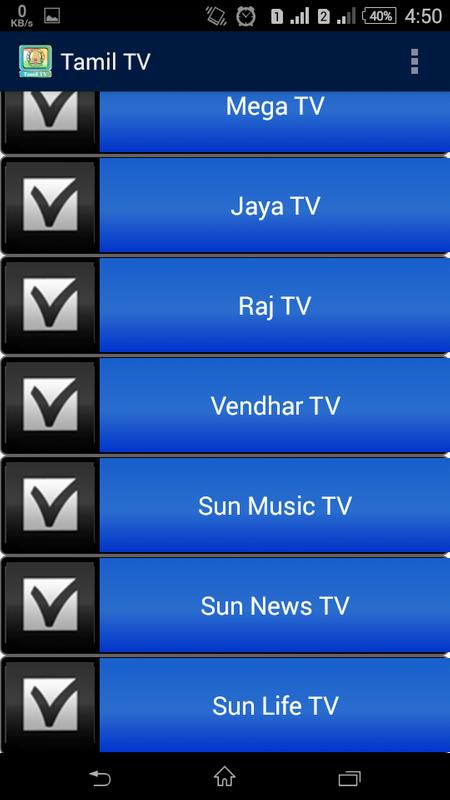 Tamil Tv For Android Apk Download