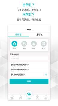 FAVORIT screenshot 1