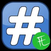 Scripter icon
