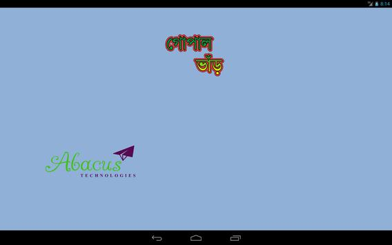 Gopal Var Jokes apk screenshot