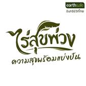 ไร่สุขพ่วง - Rai Suk Phoang icon