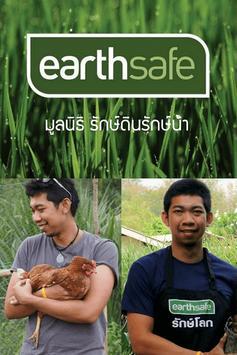 ไร่สุขพ่วง - Rai Suk Phoang poster