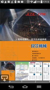 Shanghai Liang Lin Machinery apk screenshot