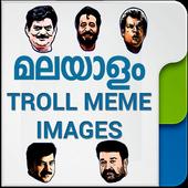 Malayalam Troll Meme Images icon