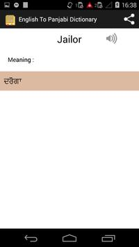 English To Punjabi Dictionary apk screenshot