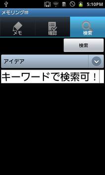 Crispynote!!! apk screenshot