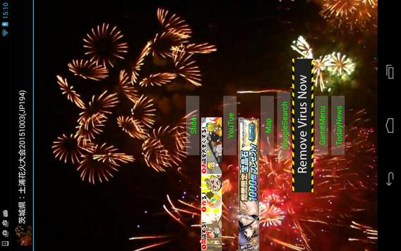 Japan:Tsuchiurafireworks(JP194 screenshot 2