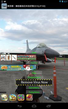 Japan:YokotaAirBase2015(JP193) screenshot 4