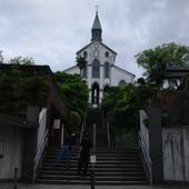 Japan:Oura Church(JP109) icon
