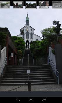 Japan:Oura Church(JP109) screenshot 1