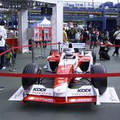 Japan:2000 Grand Prix(JP118) icon