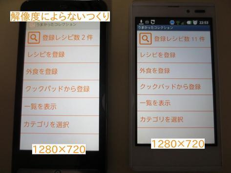 レシピ・外食メモ うまコレ -クックパッド 保存- screenshot 5