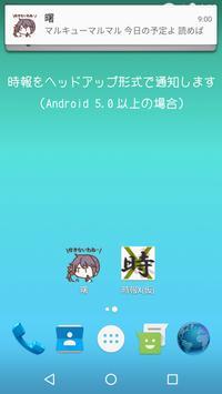 時報X(仮)-poster