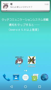 時報X(仮) screenshot 4