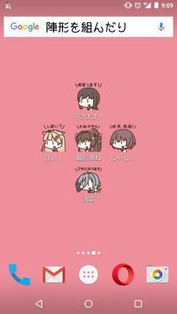 1 Schermata KiguchilizeX(G) - Kancolle