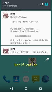 NyashiX - Mutsuki's notepad screenshot 1