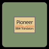 Pioneer Bible Translators icon