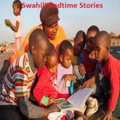 Swahili Bedtime Stories icon