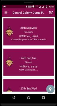 Central Colony Durga Puja screenshot 1