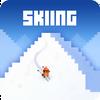 Skiing 아이콘