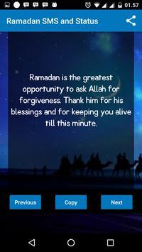 Ramadan SMS and Status screenshot 1