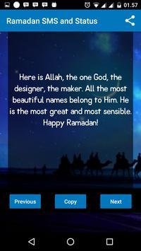 Ramadan SMS and Status screenshot 2
