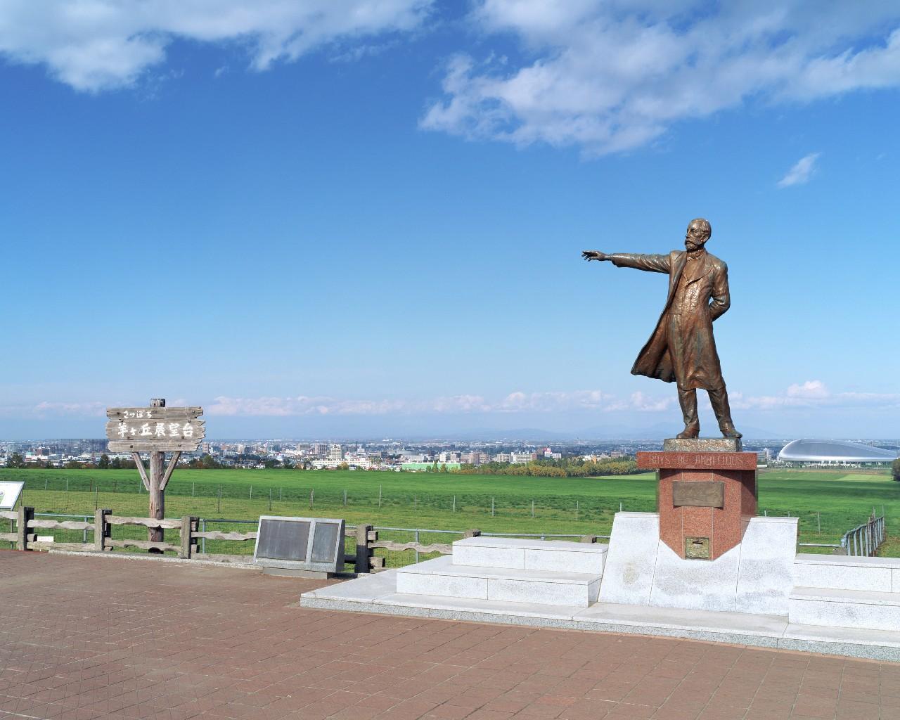 北海道自然壁纸安卓下载 安卓版apk 免费下载