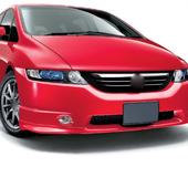 Themes Cars Honda icon