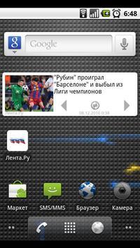 Lenta.Ru apk screenshot